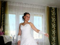 Śliczna suknia ślubna- Świebodzice