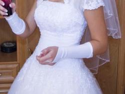"""ŚLICZNA Suknia ślubna typu """"księżniczka"""""""