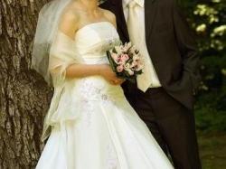Śliczna suknia ślubna Zafira Sposa