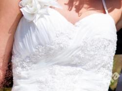 Śliczna suknia z trenem  ECRU  Lisa Ferrera r.38