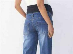 SPODENKI 3/4 ciążowe z pasem dżinsy 46 nowe