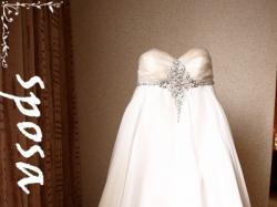 sposa jasmine