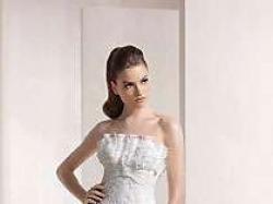 Sprzedam delikatną suknię ślubną White One 3062