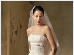 Sprzedam koronkową suknię ślubną Lorna Pronovias
