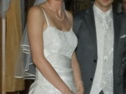 Sprzedam ładnie zdobioną kamizelkę ślubną ecru + krawat i butonierka **GRATIS **