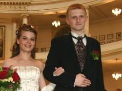 Sprzedam męski strój ślubny