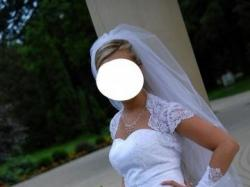 Sprzedam niedrogo piękną suknię ślubną!!!