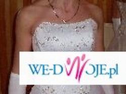 Sprzedam niedrogo śliczną suknię ślubną !!!!!