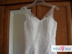 Sprzedam nową suknię ślubną z koronki