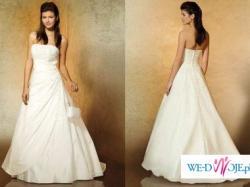 Sprzedam piękną suknię Aspera 4204 - Księżniczkowa