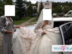 Sprzedam piękną suknię demetrios 2806
