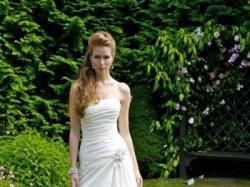 Sprzedam piękną suknię firmy Sincerity Bridal
