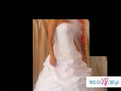 Sprzedam piękną suknię ślubną firmy LADYBIRD