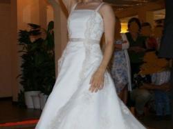 sprzedam Piękną suknię ślubną MISSY - ecru