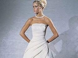 Sprzedam piękną suknie ślubną model Cosmobella 7163