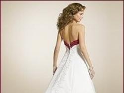 Sprzedam piękną suknię ślubną Mori Lee 3600