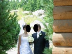 Sprzedam piękną suknię ślubną Taranis
