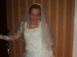 Sprzedam piękną suknię ślubną w rozmiarze 38/40 ecru