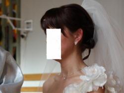 Sprzedam piekną suknię zakupioną w salonie Sposabella z kolekcji 2009