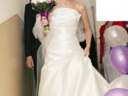 Sprzedam prostą, elegancką, białą suknie ślubną