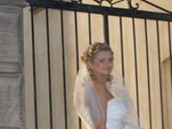 Sprzedam przepiękną jednoczęściową suknię ślubną