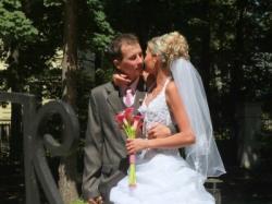 Sprzedam przepiękną sukienke ślubną