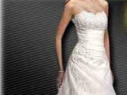 Sprzedam przepiękną suknię dla księżniczki.