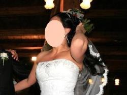 Sprzedam przepiękną suknie ślubną!!!!