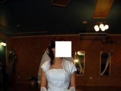 Sprzedam przepiękną suknię ślubną !!!