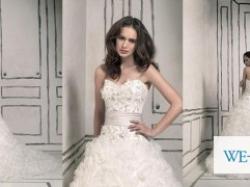 Sprzedam przepiękną suknię ślubną welon gratis