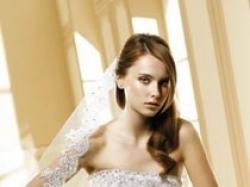 Sprzedam śliczną suknię  Madonny kolekcja La Sposa model MIRLO