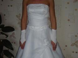 Sprzedam Śliczną Suknię Ślubną....