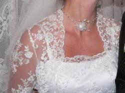 sprzedam śliczną suknie ślubną jednoczęściową