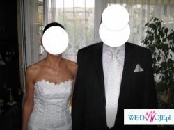 Sprzedam suknę ślubną ELIZABETH Konin