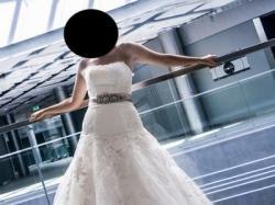 Sprzedam suknię Atelier Diagonal Orion