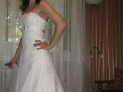 Sprzedam suknię Herm's