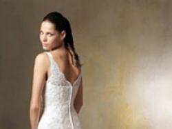 Sprzedam suknię PRONOVIAS ORANGE (stan idealny)
