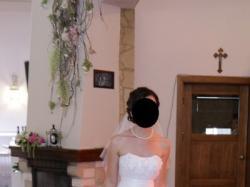 Sprzedam suknię ślubną Adrianna z kolekcji Glamour
