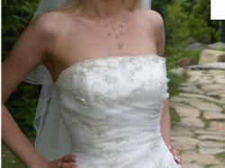 Sprzedam suknię ślubną Annais Bridal model MOON