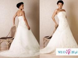 Sprzedam SUKNIĘ ŚLUBNĄ Annais Bridal - model MOON z kolekcji 2008 i 2009!!!