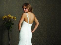 Sprzedam suknię ślubną bardzo kobieca