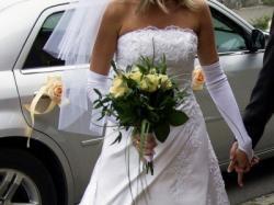 Sprzedam suknię ślubną COSMOBELLA 7163