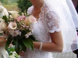 Sprzedam Suknię Ślubną Demetrios 2802