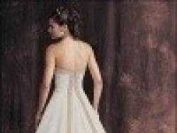 Sprzedam suknię ślubną Demetrios 4195- Wrocław