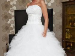 Sprzedam suknię ślubną DONO - SPOSA