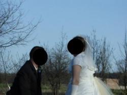 Sprzedam Suknię Ślubną Ecri