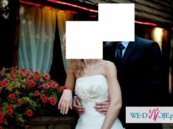 Sprzedam Suknię Ślubną (ecru)