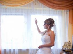 Sprzedam suknie ślubną EMMI  MARIAGE  model  ,,KELLY''