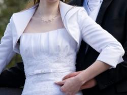 Sprzedam suknie ślubną firmy ELIZABETH model E-2071T