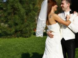 Sprzedam suknie ślubną firmy Sincerity Bridal